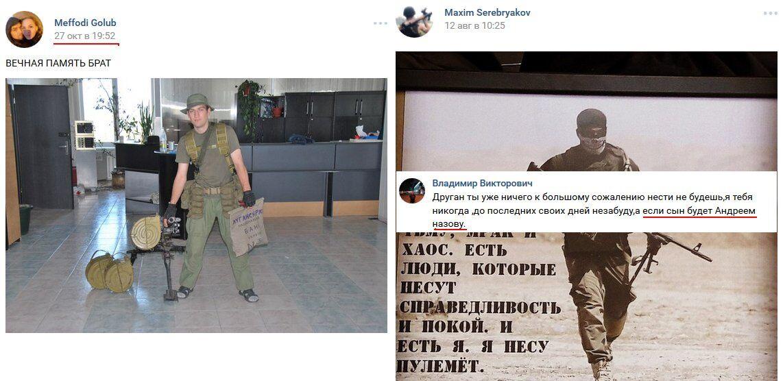 """Новые """"двухсотые"""": в сети показали очередных ликвидированных наемников Путина"""