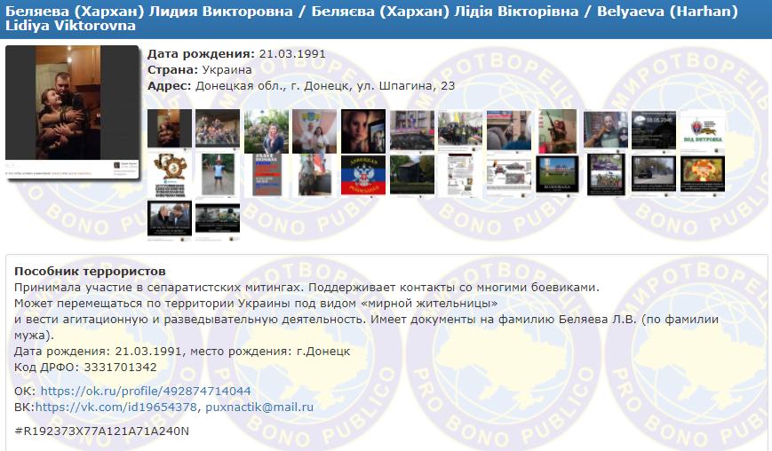 """""""Нікому не потрібне сміття"""": в мережі з'явилося відверте зізнання терористки """"ДНР"""""""