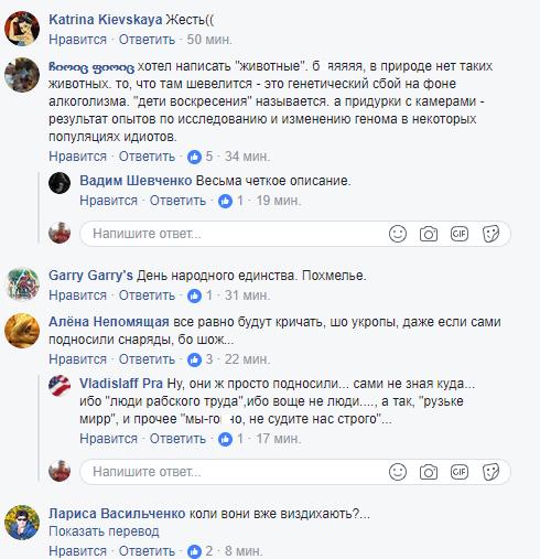 """""""Когда они сдохнут?"""" Сеть взбесила подлость террористов """"ДНР"""""""