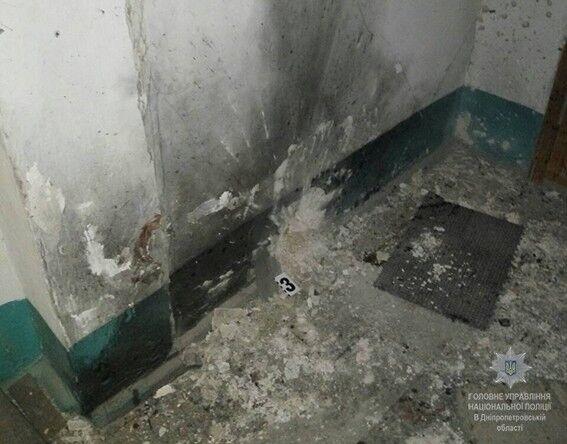 Место взрыва гранаты в Днепре