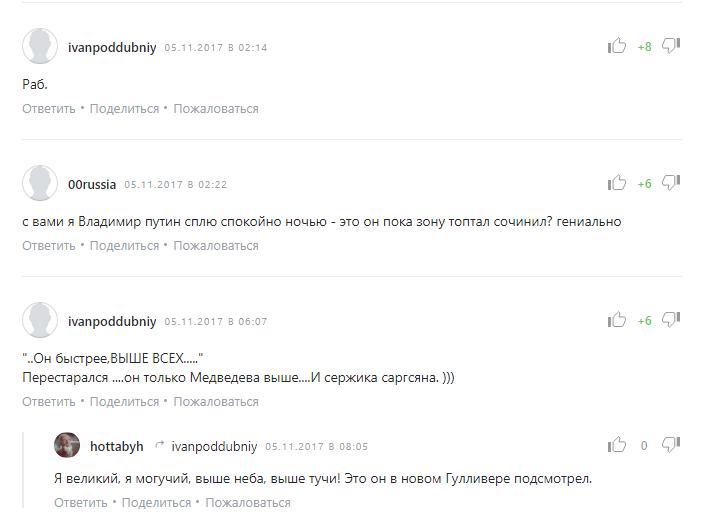 """""""Знатно лизнув"""". Знаменитий російський боєць заради iPhone від Кадирова принизився перед Путіним"""