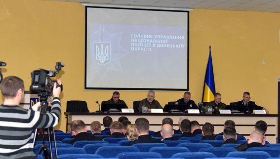 Будут брать пример с Донбасса: в полиции анонсировали масштабную реформу