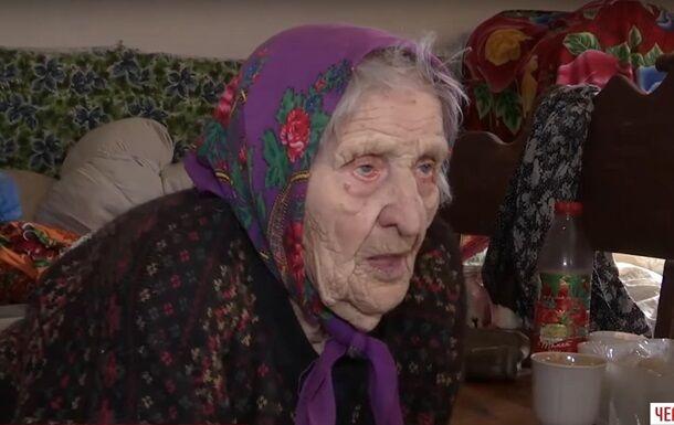 Померла найстаріша жителька України, якій було 117 років