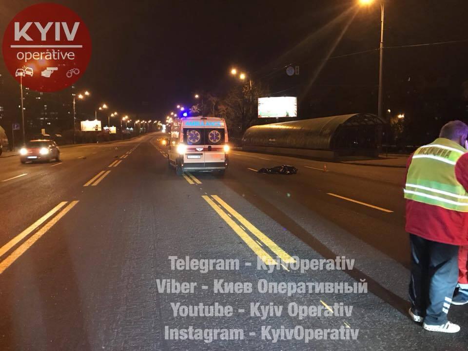 Отбросило на 40 метров: в Киеве произошло жуткое ДТП
