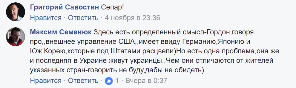 Відомий журналіст розбурхав путінців ідеєю з управління Україною