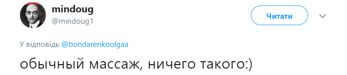 """""""Постраждали і Зорян, і Шкіряк"""": напад на радника Авакова розбурхав соцмережі"""