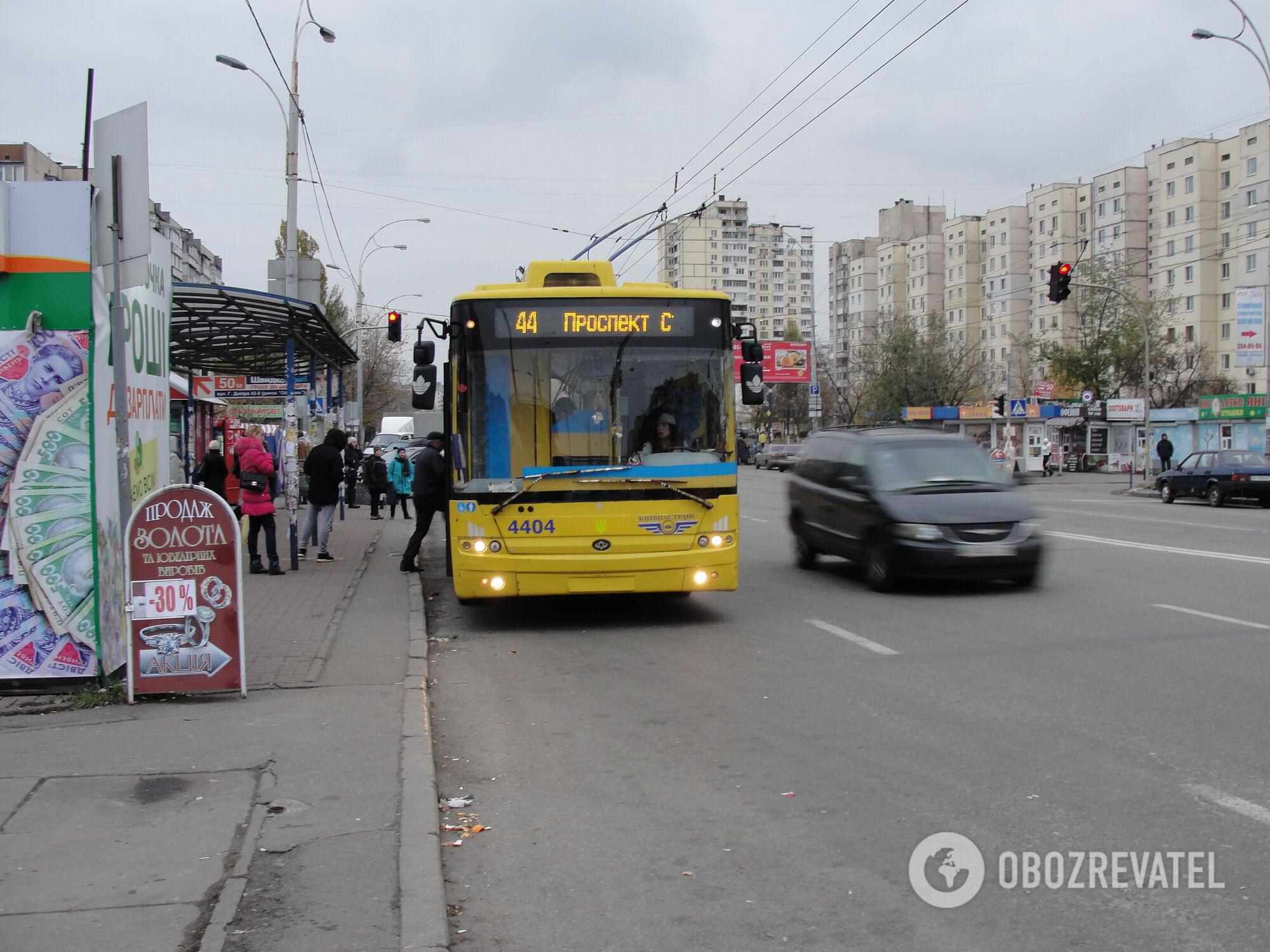 Злощасна зупинка на Героїв Дніпра в Києві