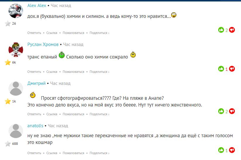 """Российская чемпионка-""""мутантка"""" шокировала интернет своей внешностью"""