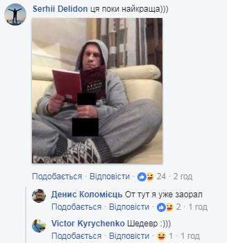 Ілля Ківа