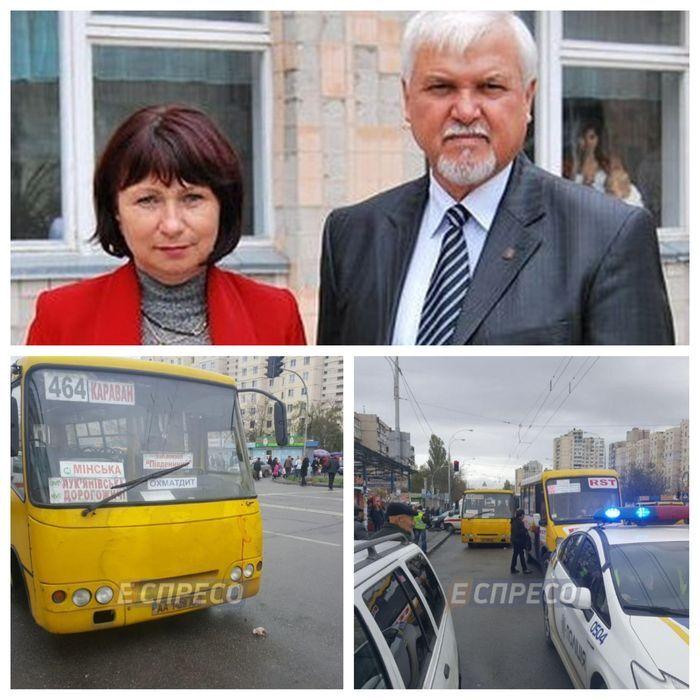 Жертвами аварії в Києві стала сімейна пара - Наталія та Валерій Корнієнко