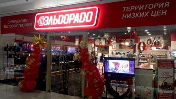 Відома мережа супермаркетів відкрила магазин в окупованому Донецьку