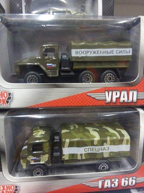 Скандал с игрушками с символикой РФ: в гипермаркете сообщили о судьбе директора