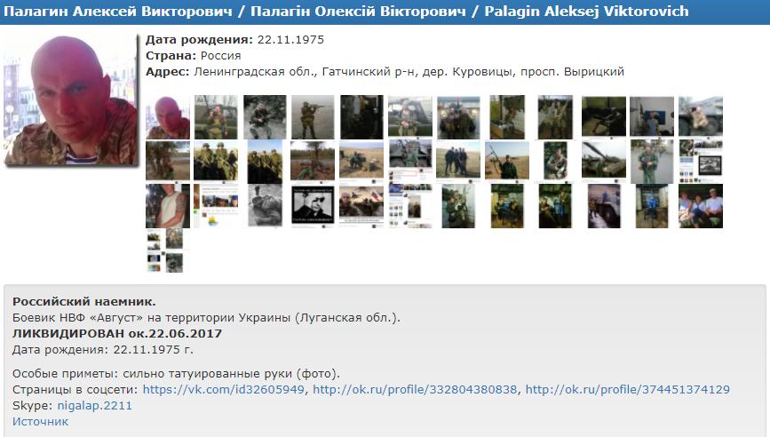 """Очередной """"двухсотый"""": в сети показали ликвидированного российского наемника"""