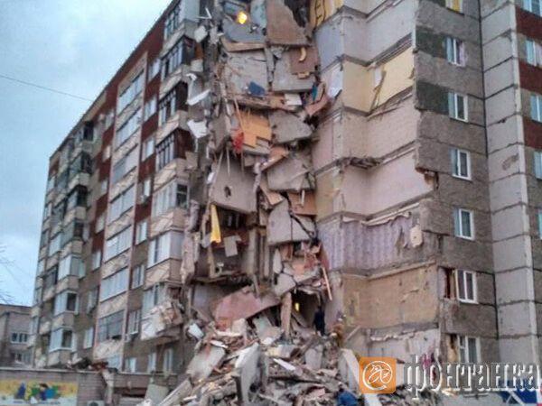Картинки по запросу В Ижевске обрушился 9-этажный дом