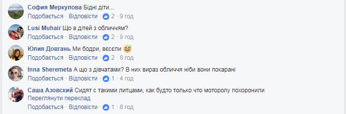 """Бедные дети: сеть шокировало видео с телеканала """"ДНР"""""""