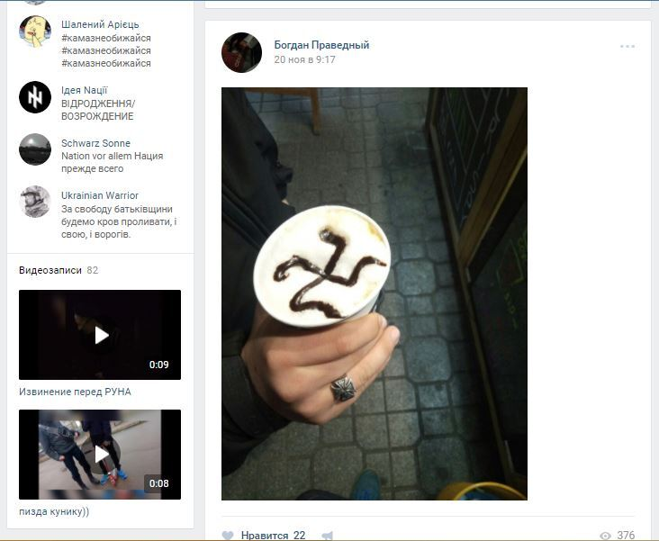 """""""Убивать людей"""": устроивший разбой сын нардепа оказался поклонником Гитлера"""