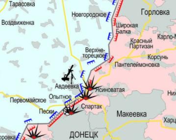Новая победа сил АТО под Донецком: волонтер указал на крупные нестыковки