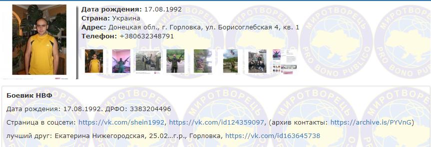 """""""Вова дочудился!"""" В сети показали новый """"груз 200"""" из """"ДНР"""""""