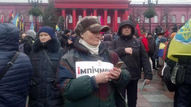Парк, Майдан, СІЗО, ГПУ: як у Києві пройшов новий марш прихильників Саакашвілі