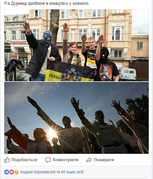 Розшукувана ФСБ росіянка з ВСУ пояснила гучне фото