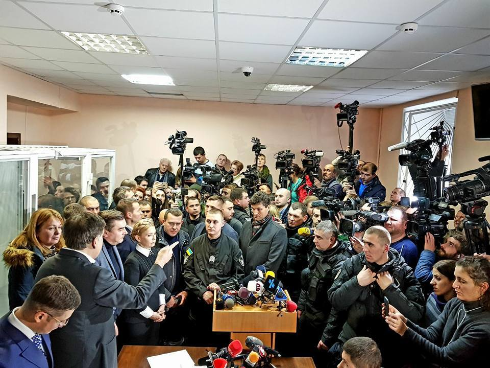 Суд над Саакашвілі: онлайн-трансляція