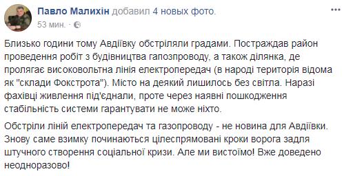 """Накрили з """"Градів"""": стало відомо про нову біду на Донбасі"""