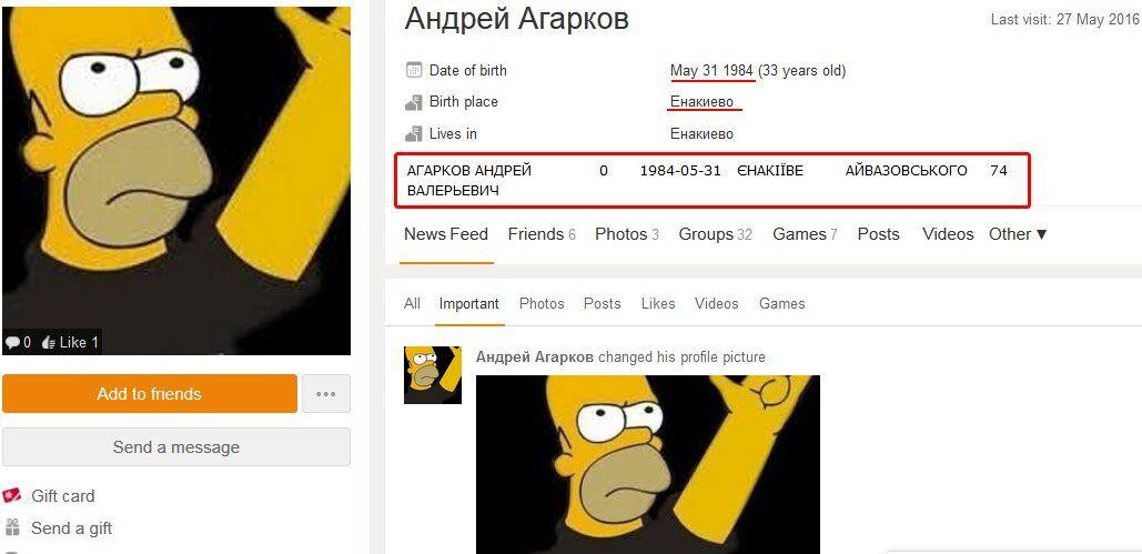 """Новый """"двухсотый"""": в сети показали очередного ликвидированного террориста """"ДНР"""""""