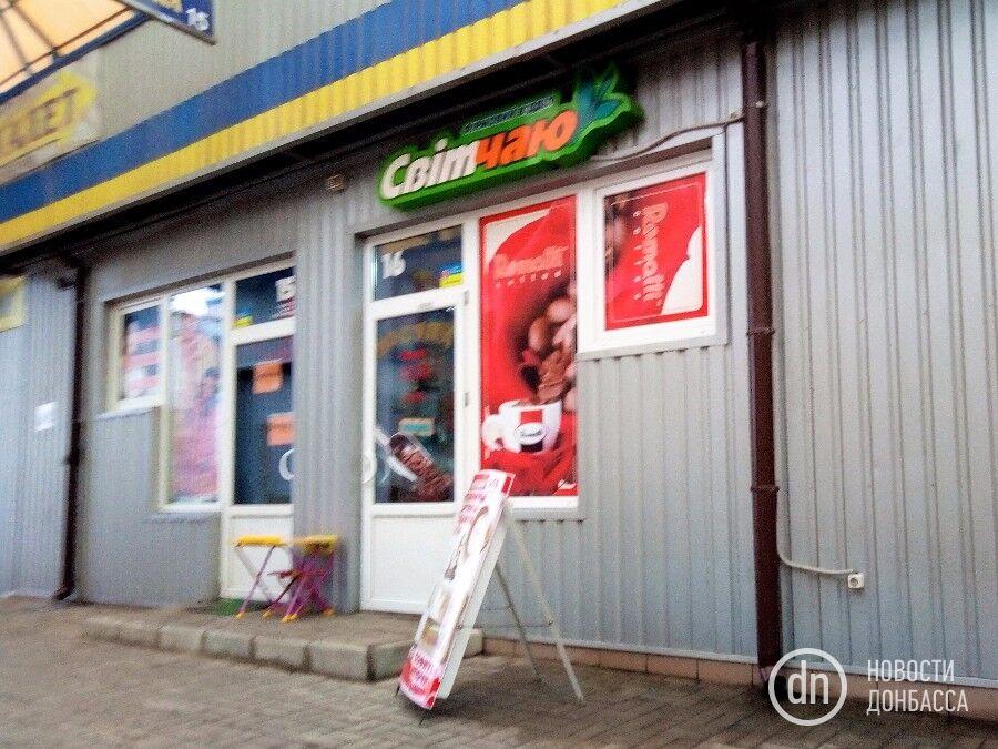 """И язык, и цвета: появились """"украинские"""" фото с оккупированного Донбасса"""