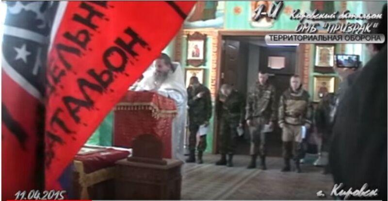 УПЦ МП поймали на сотрудничестве с террористами