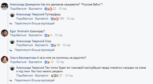 """""""Строго 18+"""": сеть довела до истерики """"пенсионная армия"""" Путина"""