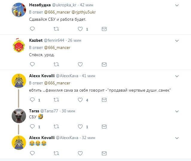 """""""Всім щось повинен"""": терорист """"ДНР"""", якому """"набридло воювати"""", розсмішив мережу"""