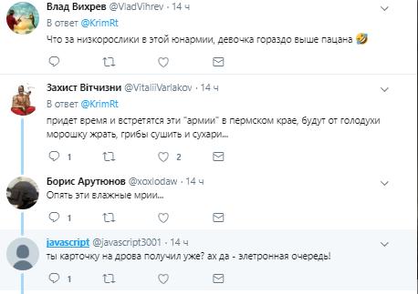 """""""Продайте на органы!"""" Оккупанты в Крыму согнали детей в """"юную армию"""""""