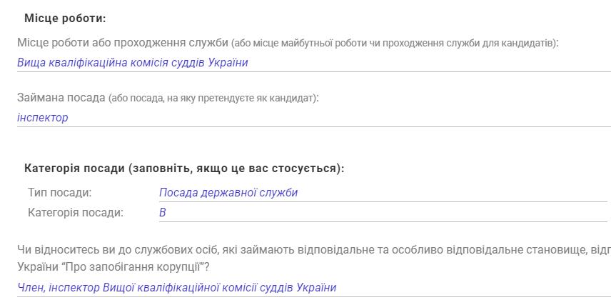 """Суддя позбавила пенсії сина-інваліда полоненого """"ДНР"""" вченого: що про неї відомо"""