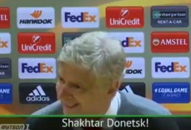"""Легендарний тренер """"Арсеналу"""" оригінально передав привіт """"Шахтарю"""""""