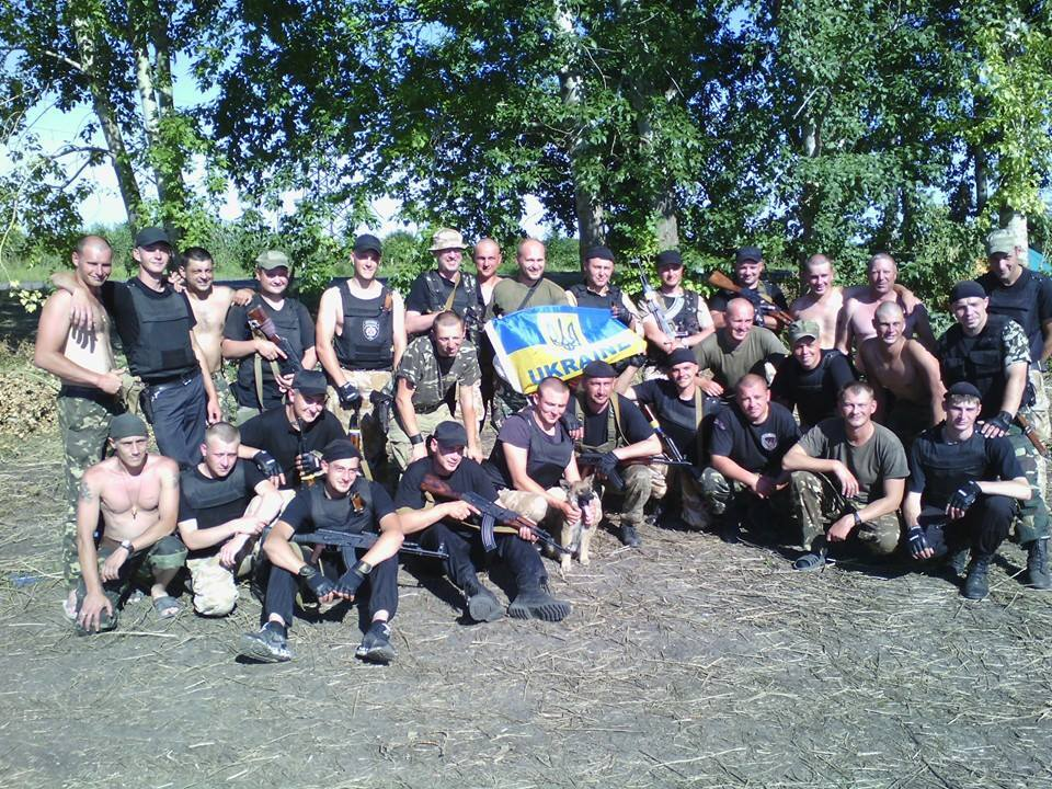 "Батальон ""Киевщина"". Июль 2014 г."