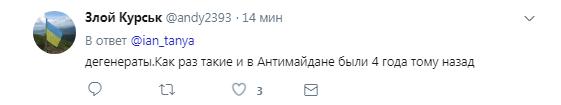 Міхомайдан