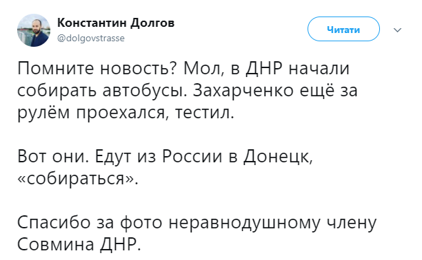 """""""Большое достижение ДНР"""" оказалось фейком: Захарченко поймали на наглой лжи"""