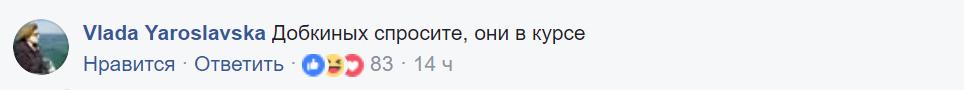 По стопам Добкина: странное поведение Саакашвили в суде озадачило сеть