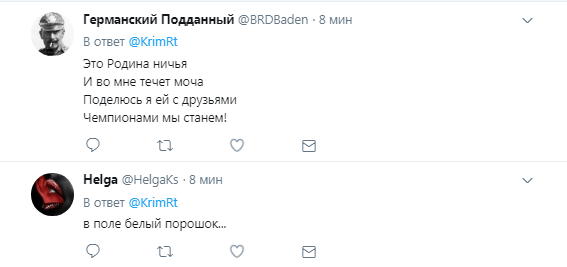 Олимпийский скандал с Россией