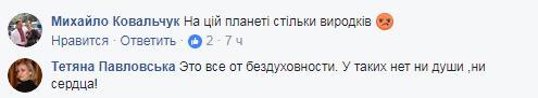 """""""Нет ни души, ни сердца"""": убийство в Одесской области возмутило сеть"""