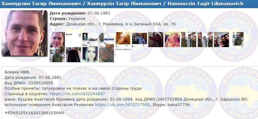"""""""За что подох?"""" В сети показали новый """"груз 200"""" из """"ДНР"""""""