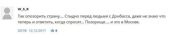Награжденный в Москве фильм об украинский военных на Донбассе взбесил россиян