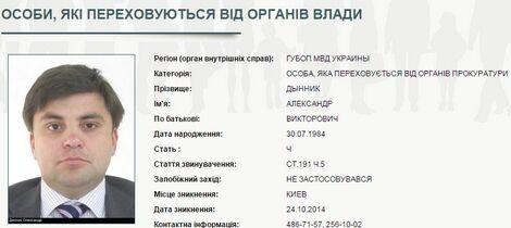 Посредник между Курченко и Саакашвили: что о нем известно