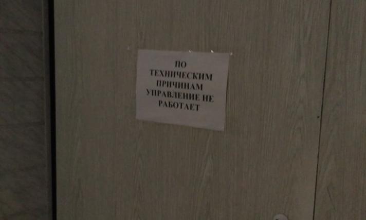 МедіаПорт