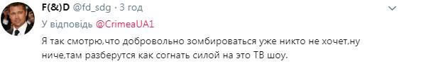 """""""Ватотерапія"""" у Криму: як окупанти заманювали дивитися на Путіна"""