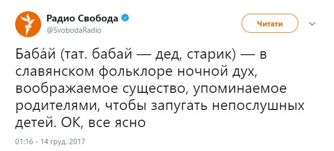 Путин, бай-бай! Президент России оконфузился на пресс-конференции