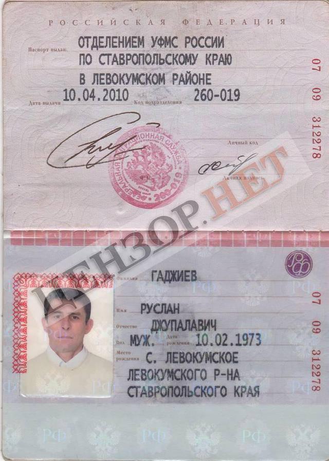 Передадуть терористам: у мережі показали найманця із Росії, який давив танком бійців АТО