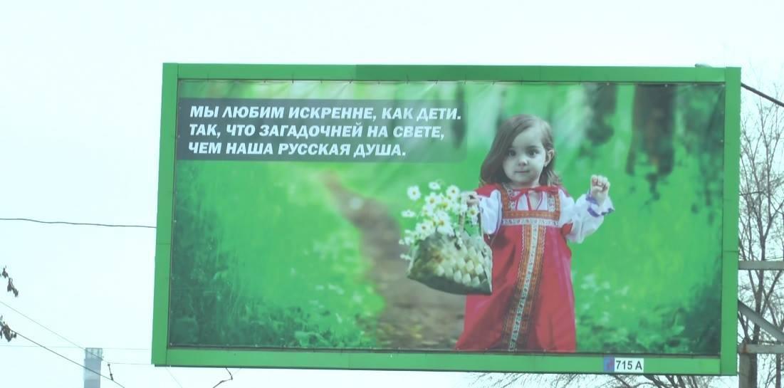 Это взрыв мозга: сеть привел в недоумение корявый бигборд из Луганска