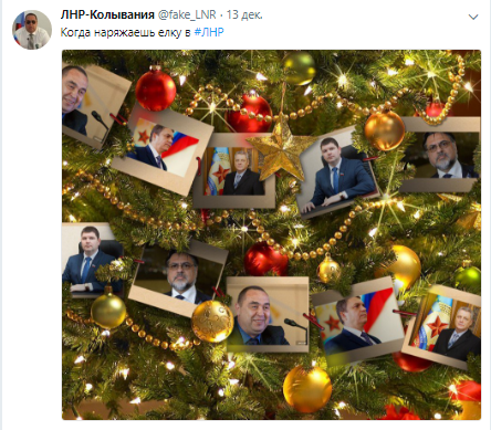 """""""Чекаємо, віримо, нудьгуємо"""": мережу підірвали меми про втікача Плотницького"""