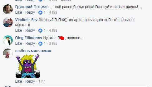 """""""Путін – справжній патріот України"""": на КремльТБ зробили гучну заяву"""